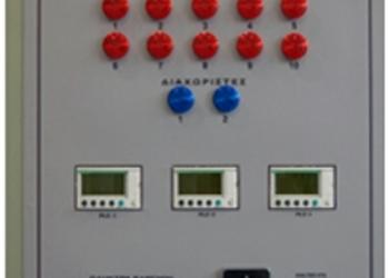 Σύστημα Oil Temp Guard για τον έλεγχο της θερμοκρασίας σε ελαιοτριβεία με 12 μαλακτήρες.