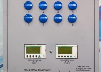 Σύστημα Oil Temp Guard για τον έλεγχο της θερμοκρασίας σε ελαιοτριβεία με 8 μαλακτήρες.