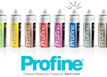 Φίλτρα νερού του οίκου Profine για οικιακή χρήση και για χρήση σε χώρους μαζικής εστίασης.