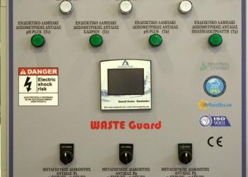 WASTE guard για τον έλεγχο μονάδας διαχείρισης αποβλήτων.