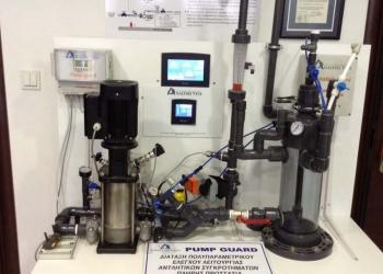 Διάταξη επίδειξης λειτουργίας Pump guard.